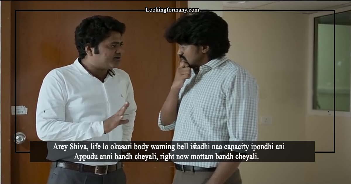 life lo okasari body warning bell istadhi