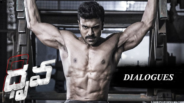 Dhruva Dialogues Lyrics in Telugu