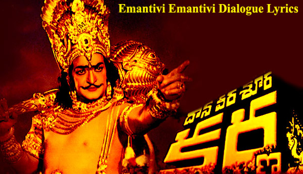 Emantivi Emantivi Dialogue Lyrics in Telugu
