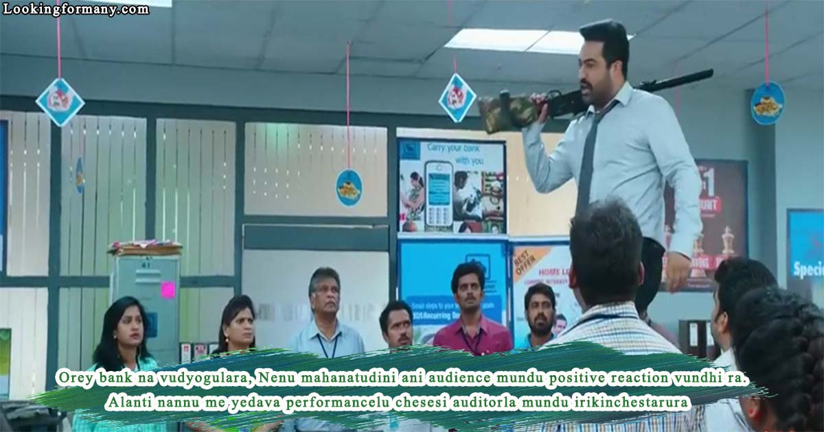 Orey bank na vudyogulara, Nenu mahanatudini ani audience mundu positive reaction vundhi ra