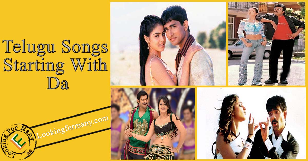 Telugu Songs Starting with DA