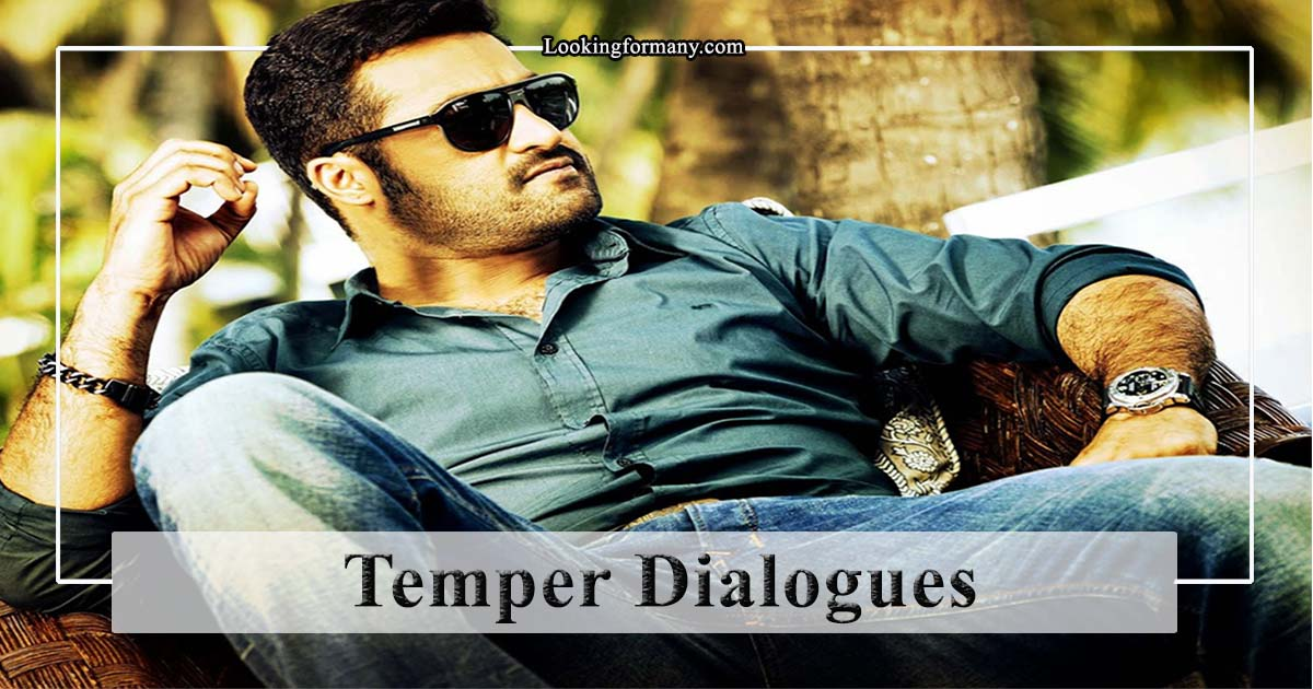 Temper Dialogues Lyrics in Telugu