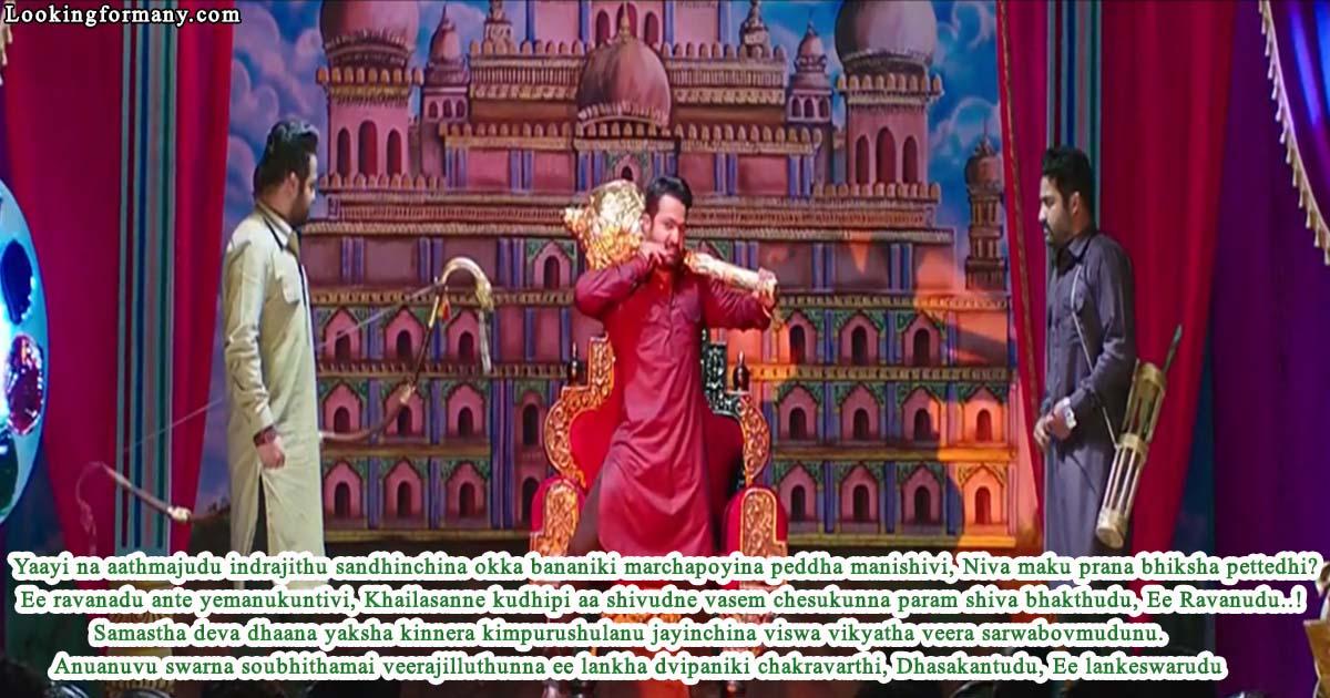 Yaayi na aathmajudu indrajithu sandhinchina