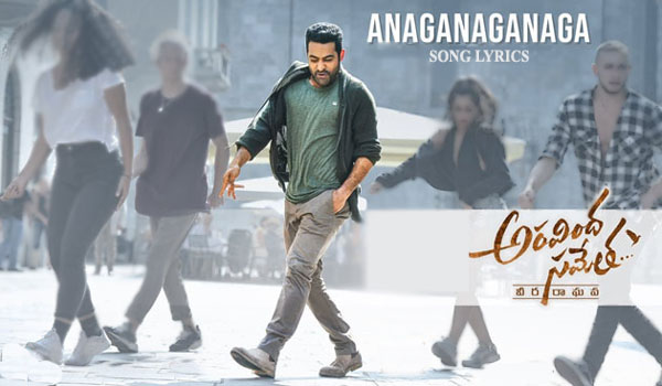 anaganaga aravinda sametha song lyrics