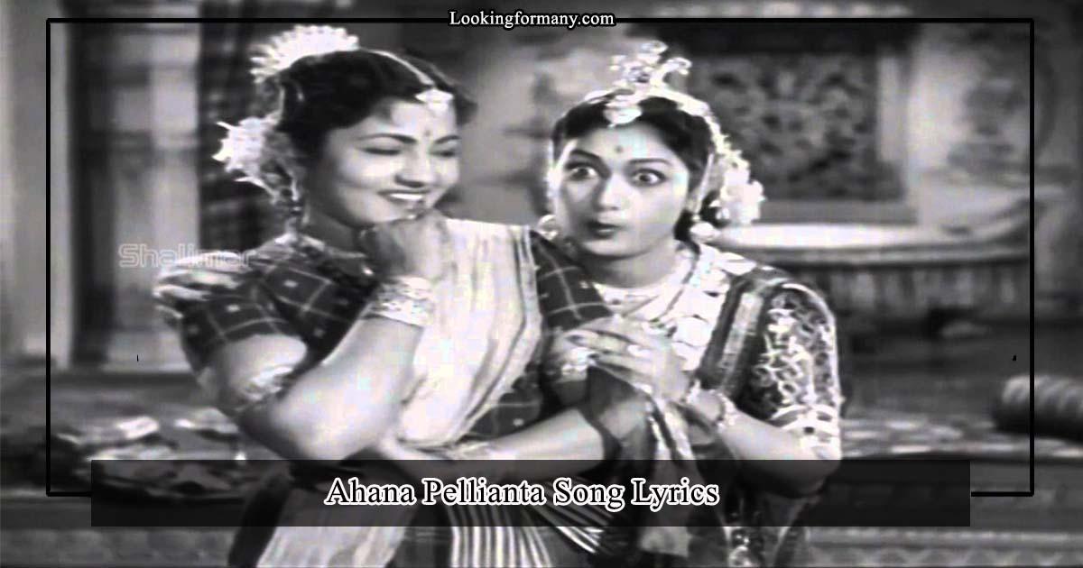 Ahana Pellianta Song Lyrics