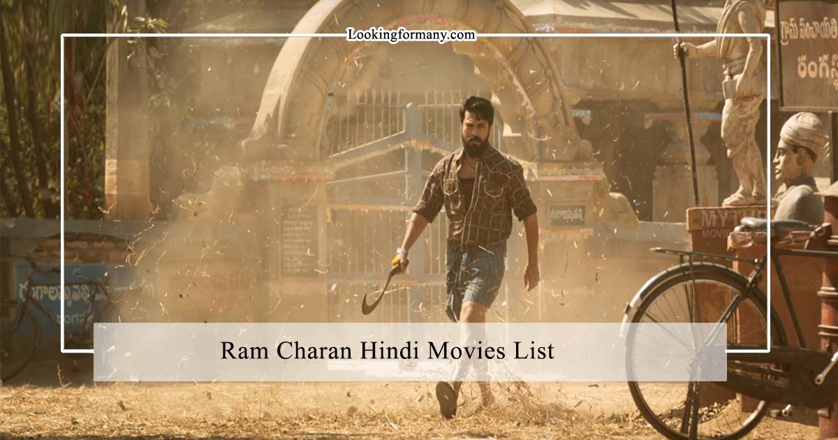 new hindi movie list 2018 download