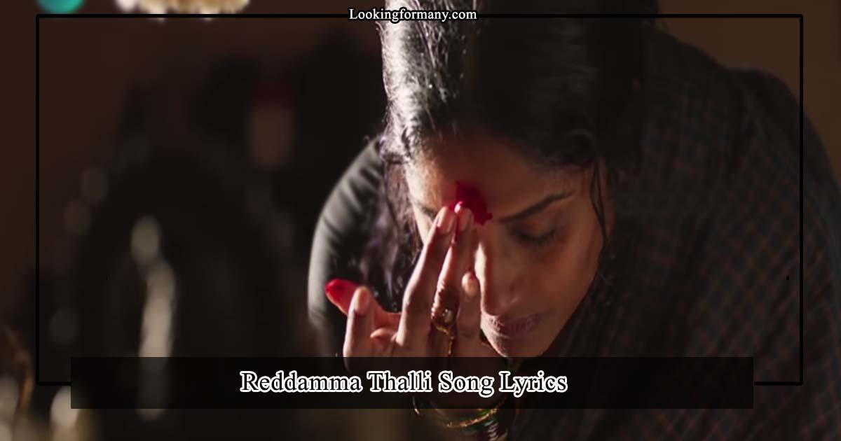 Reddamma Thalli Song Lyrics