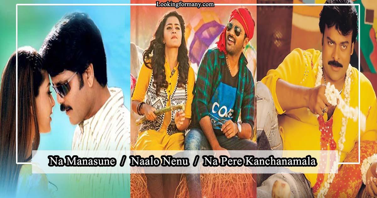 Telugu Songs Starting with Na