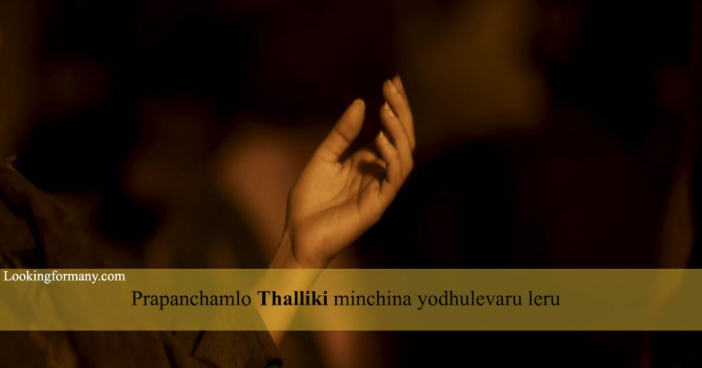 33 KGF Dialogues Lyrics in Telugu with Images