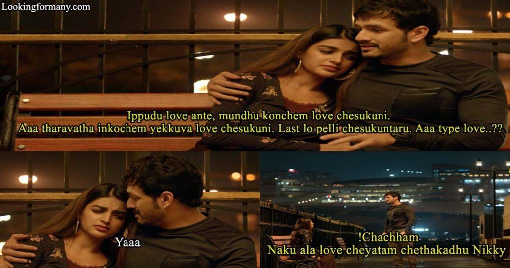 Naku ala love cheyatam chethakadhu Nikky