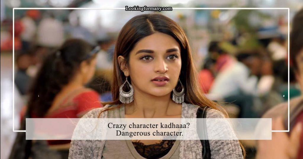 Crazy character kadhaa - Mr Majnu dialogue