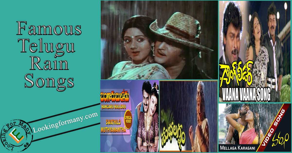 Famous Telugu Songs List