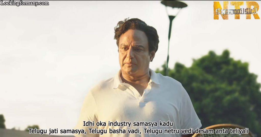 Idhi oka industry samasya kadu
