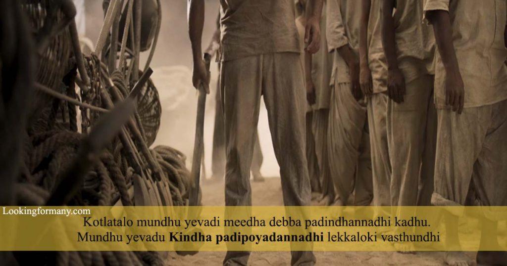 Kotlatalo mundhu yevadi meedha debba padindhannadhi kadhu - kgf dialogues lyrics in telugu