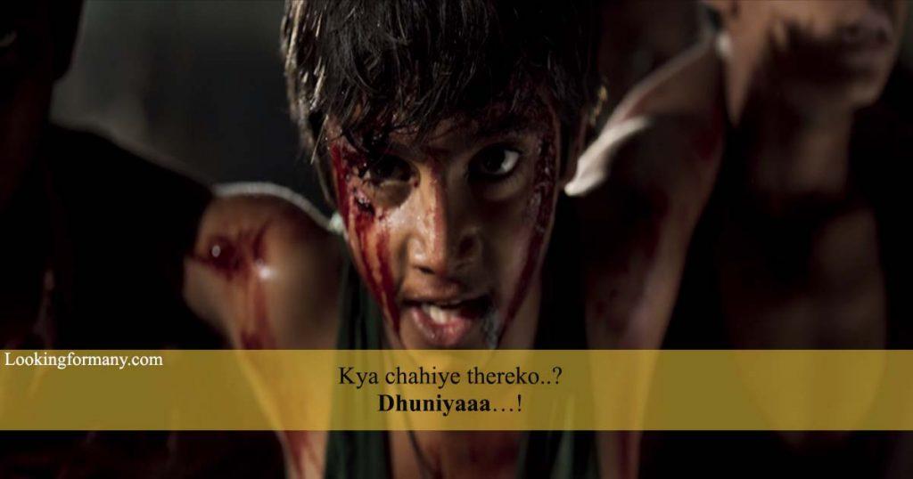 Kya chahiye thereko - kgf dialogues lyrics in telugu