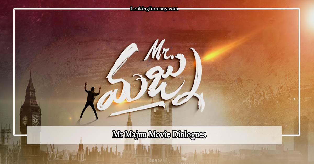 Mr Majnu Dialogues Lyrics in Telugu