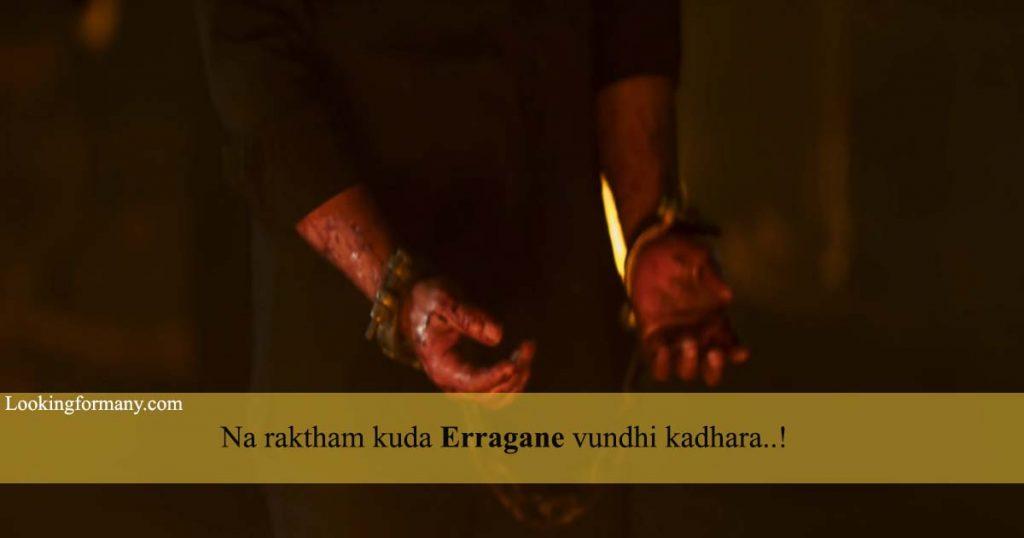 Na raktham kuda yerragane vundhi kadhara - kgf dialogues lyrics in telugu