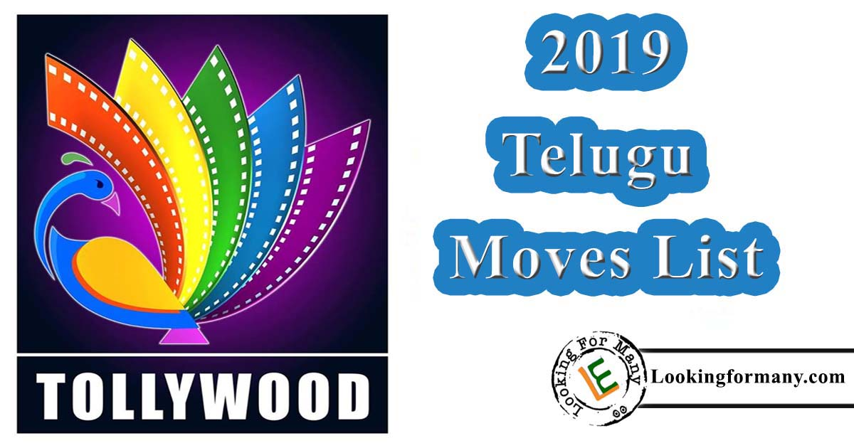New and Upcoming Telugu Movies 2019 LIst