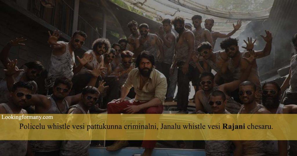 Policelu whistle vesi pattukunna criminalni - kgf dialogues lyrics in telugu