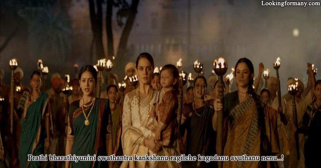 Prathi bharathiyunini swathantra kankshanu ragilche kagadanu avuthanu nenu