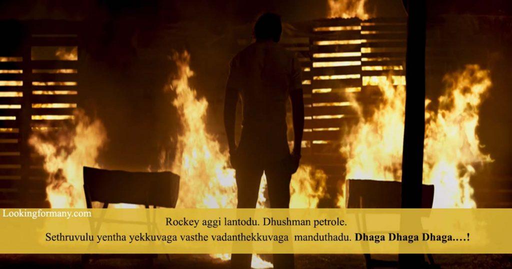 Rockey aggi lantodu - kgf dialogues lyrics in telugu