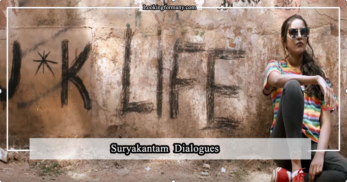 Suryakantam dialogues lyrics in telugu