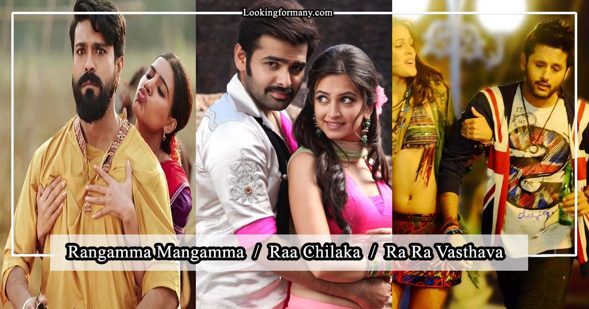 Telugu Songs Starting with Ra