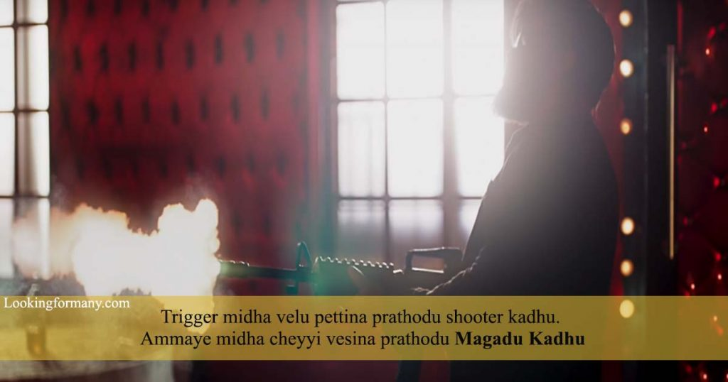 Trigger midha velu pettina prathodu shooter kadhu - kgf dialogues lyrics in telugu