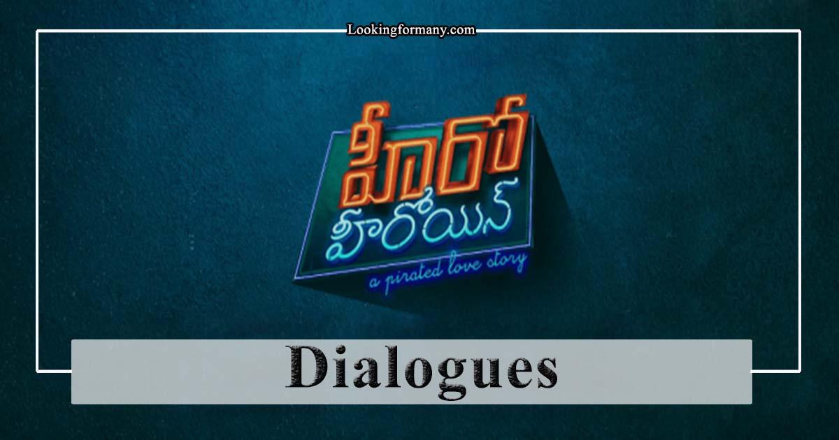 Hero Heroine Dialogues Lyrics in Telugu with Images