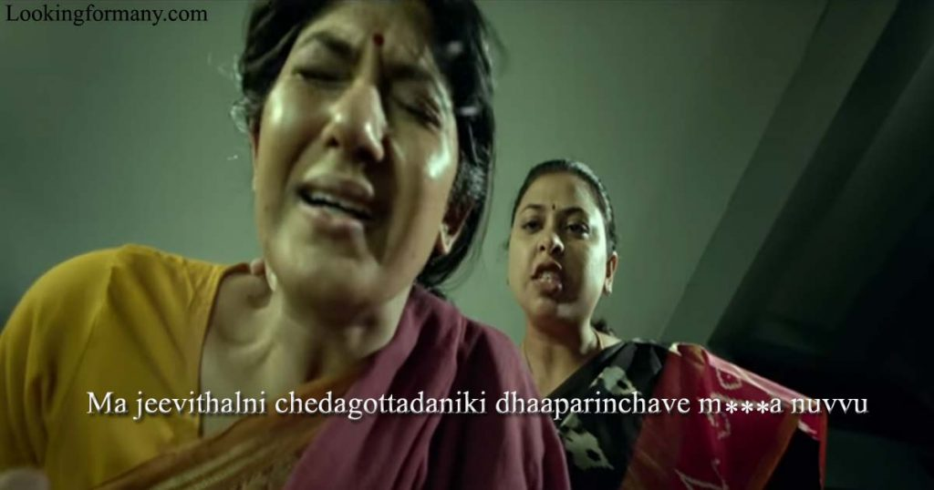 Ma jeevithalni chedagottadaniki dhaaparinchave mnda nuvvu