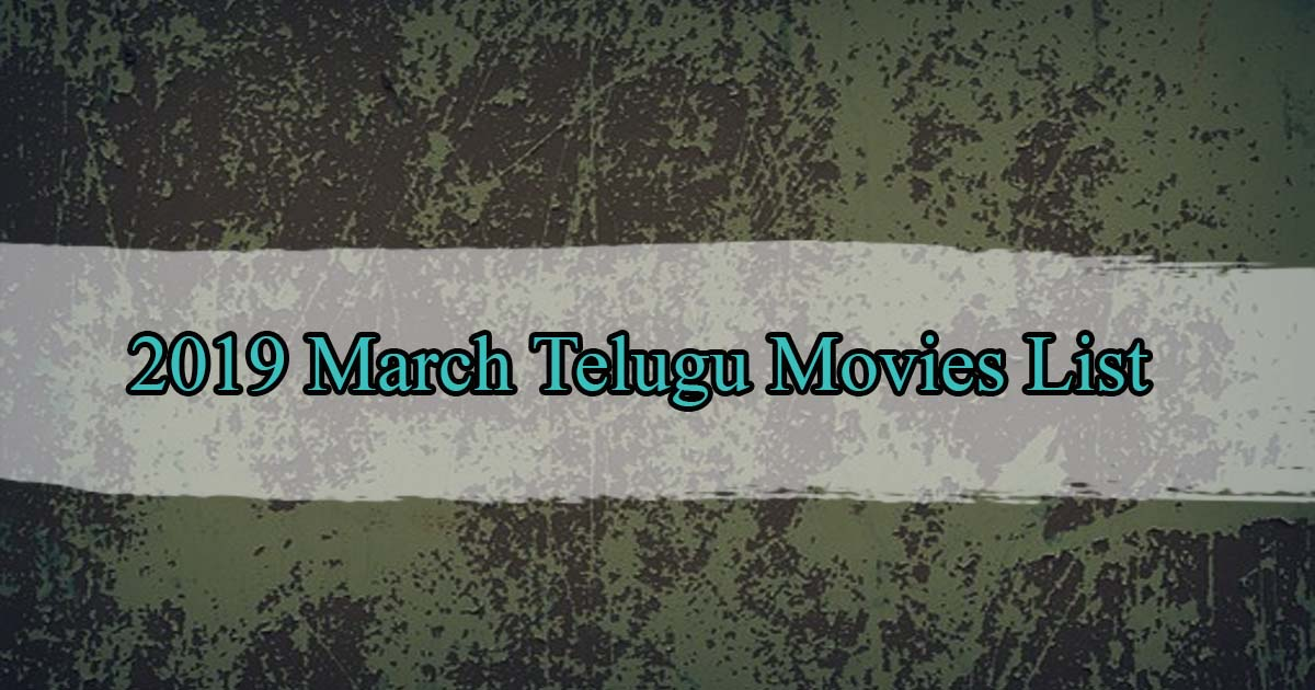 March 2019 Telugu Movies List