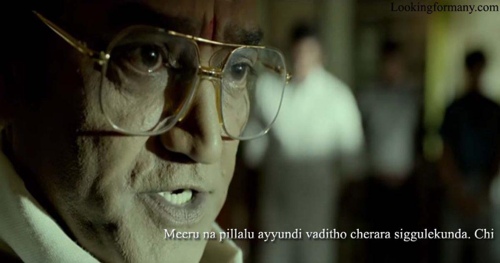 Meeru na pillalu ayyundi vaditho cherara siggulekunda