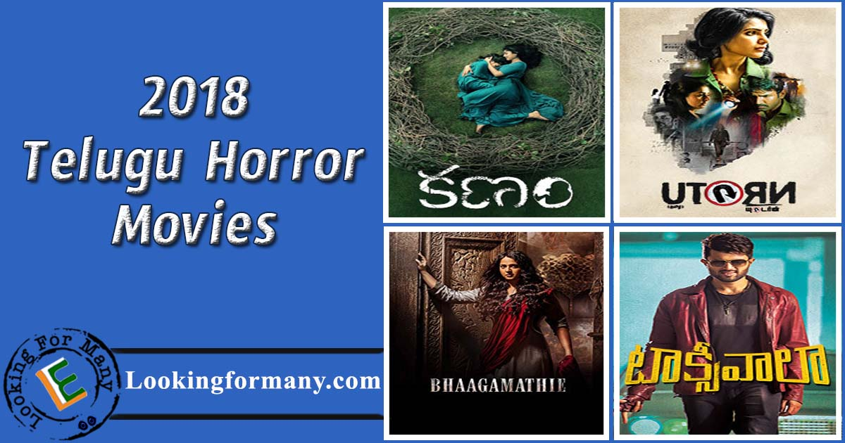 2018 Telugu Horror Movies List with Cast and Crew Trailers