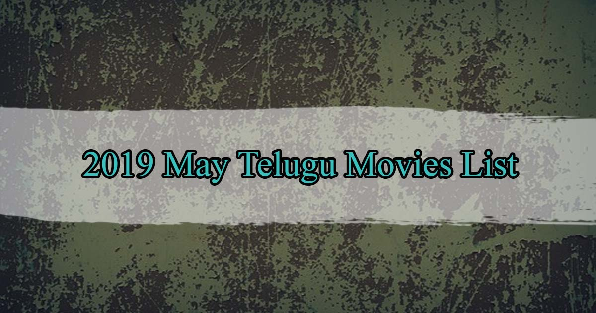 May 2019 Telugu Movies List with Cast and Crew Release Date Trailers