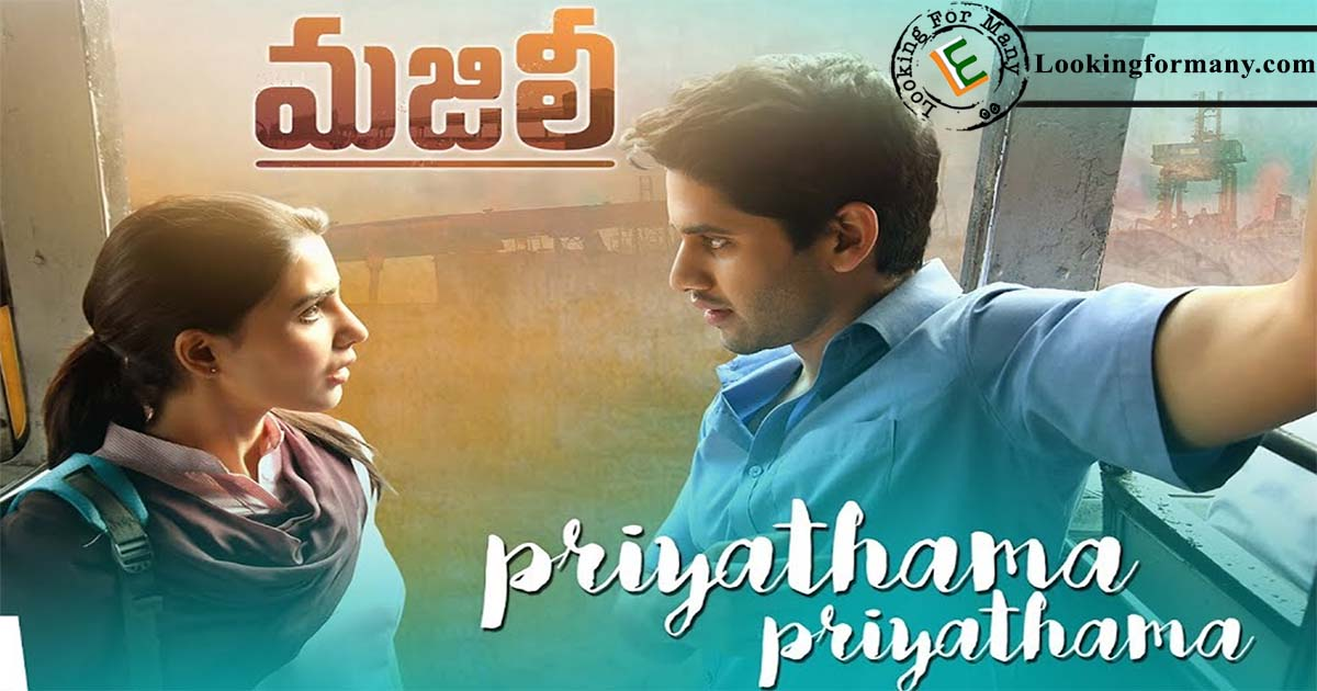 Priyathama Priyathama Song Lyrics in Telugu with Images From Majili