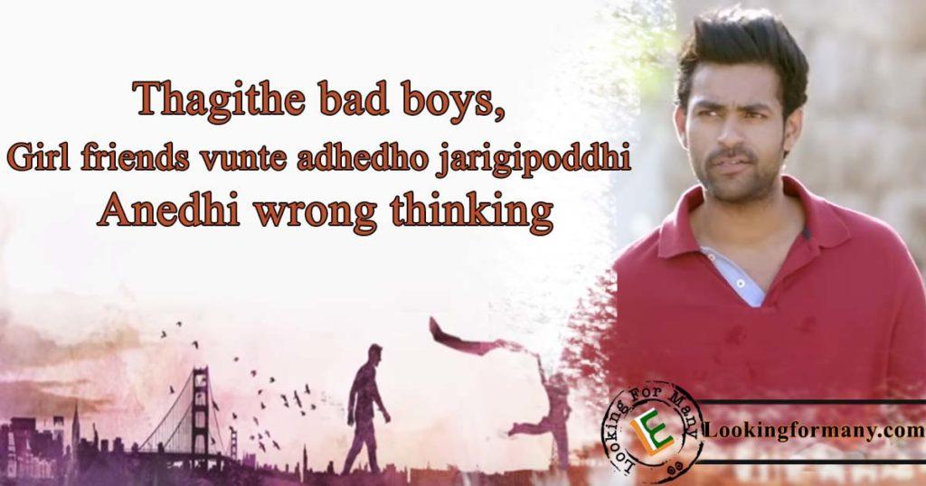 Thagithe bad boys Girl friends vunte adhedho jarigipoddhi anedhi wrong thinking