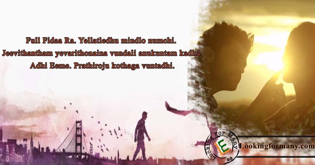Yellatledhu mindlo numchi Jeevithantham yevarithonaina vundali anukuntam kadha adhi eeme