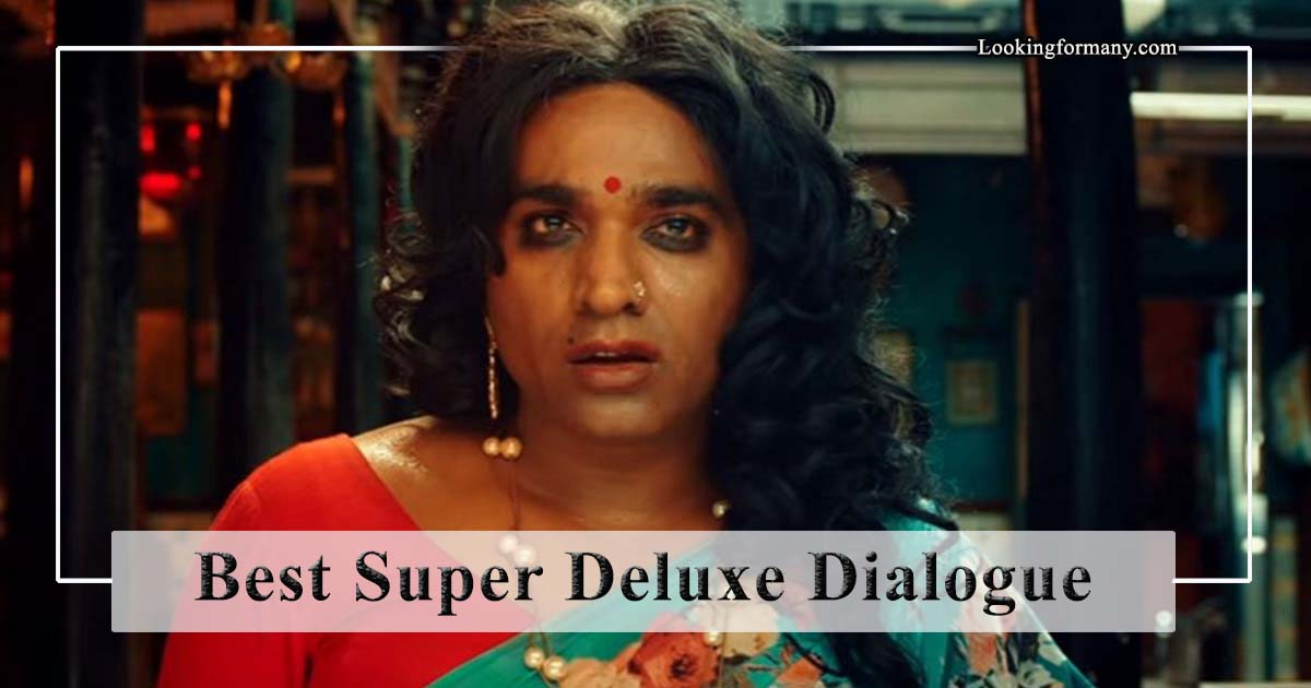 Best Super Deluxe Movie Dialogues Lyrics in Telugu with Images