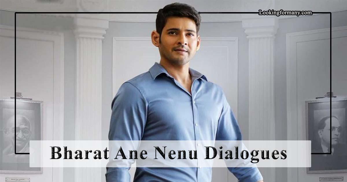Bharat Ane Nenu Movie Dialogues Lyrics in Telugu with Images
