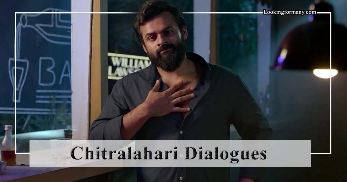 Chitralahari Movie Dialogues Lyrics in Telugu with Images
