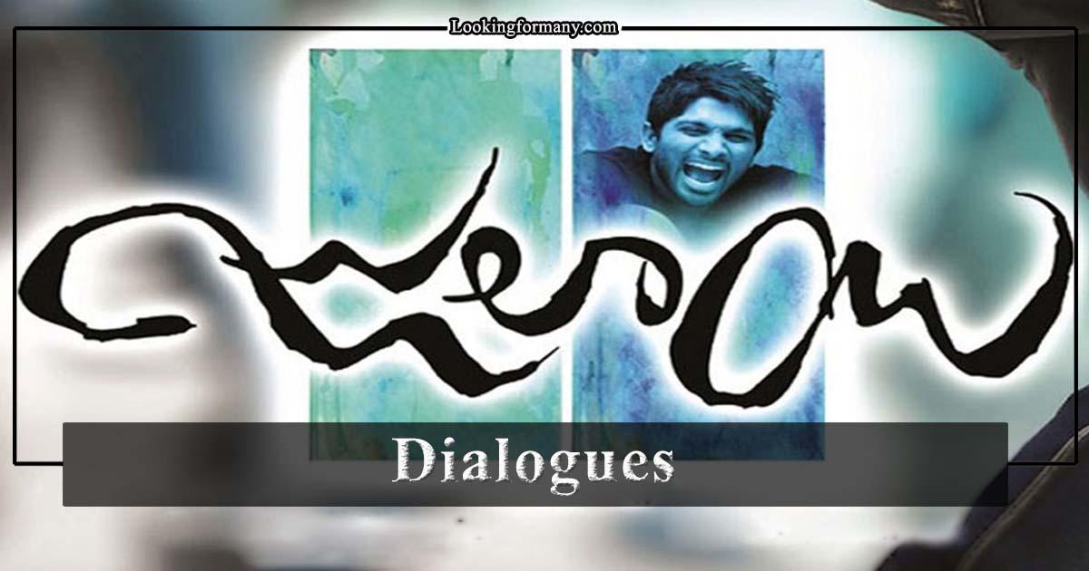 Julayi-Movie-Dialogues-Lyrics-in-Telugu-with-Images