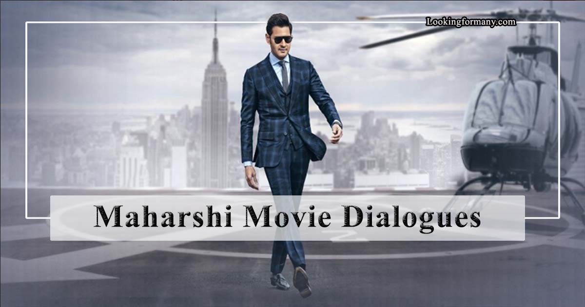 Maharshi Movie Dialogues Lyrics in Telugu with Images