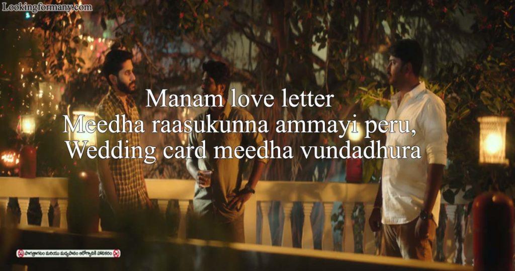 Manam love letter meedha raasukunna ammayi peru, Wedding card meedha vundadhura
