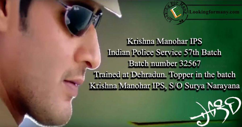 Krishna Manohar IPS. Indian Police Service 57th Batch - Pokiri Dialogue 11