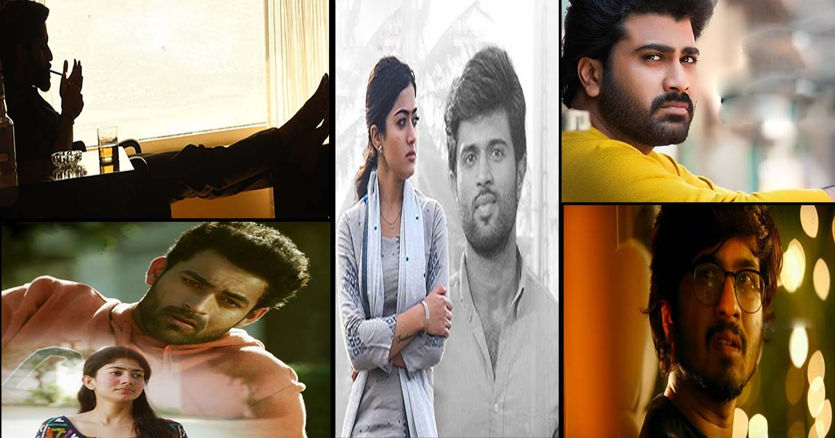 Telugu Sad Songs That Make You Cry