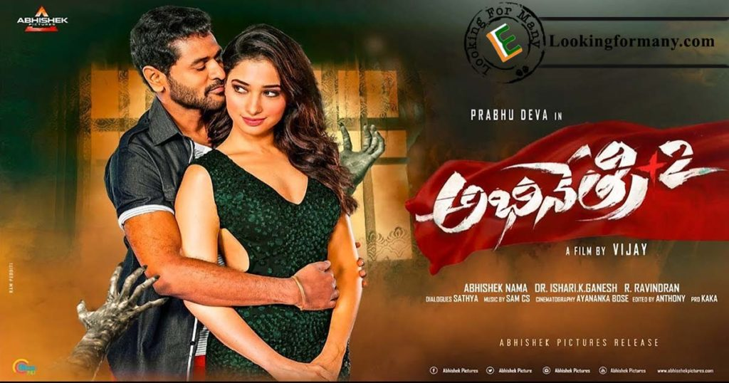 Abhinetry 2 Dubbed in Telugu As Abhinetry 2
