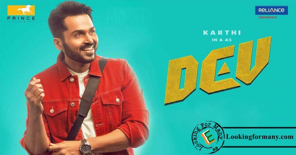 Dev Dubbed in Telugu As Dev