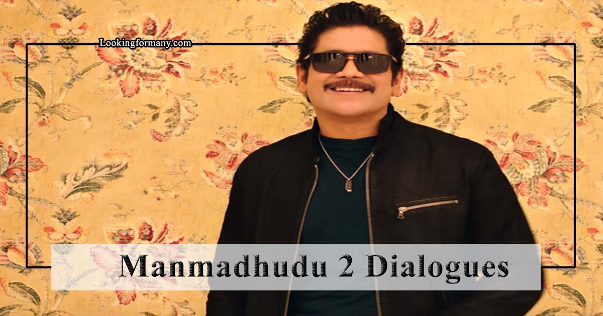 Manmadhudu 2 Dialogues Lyrics in Telugu with Images