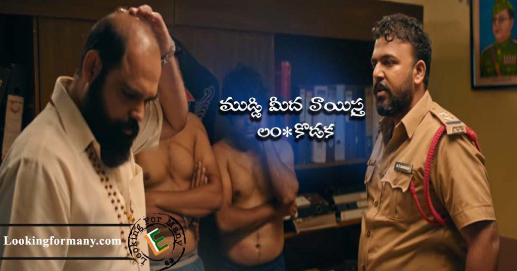 Muddi meedha vayistha - Falaknuma Das Best Dialogue 4
