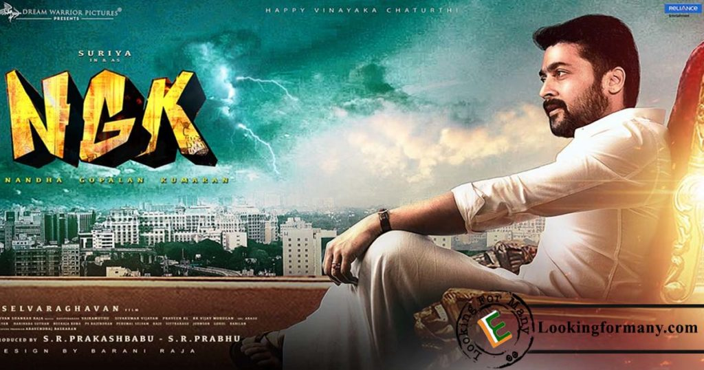 NGK Dubbed in Telugu As NGK